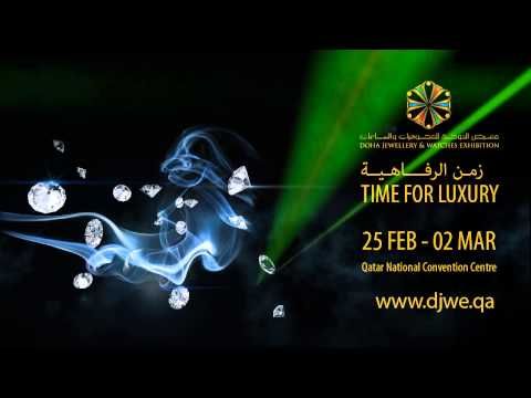 Doha Jewellery and Watches Exhibtion