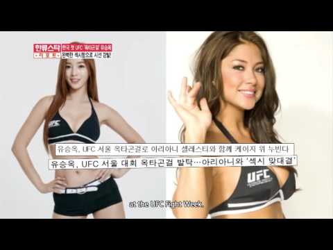 [STAR NEWS] Yu Seungok drew the attention with her perfect sexiness!