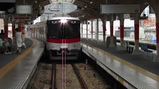山陽電気鉄道姫路駅 6000系普通到着 Himeji station