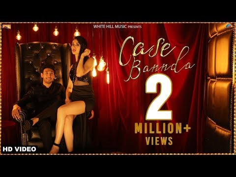 Case Bannda (Full Song) Amrit Cheema-Raj Tiwana - Jaymeet - New Punjabi Songs 2017