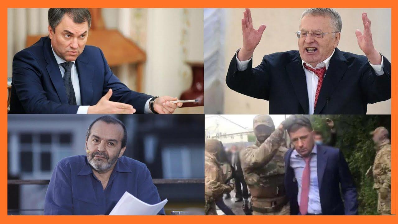 Владимир Жириновский грозится революцией если не освободят губернатора Фургала.