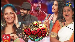 Jabardasth | Double Dhamaka Special  Episode | 29th November 2020 |Full Episode |#Sudheer,Aadhi| ETV