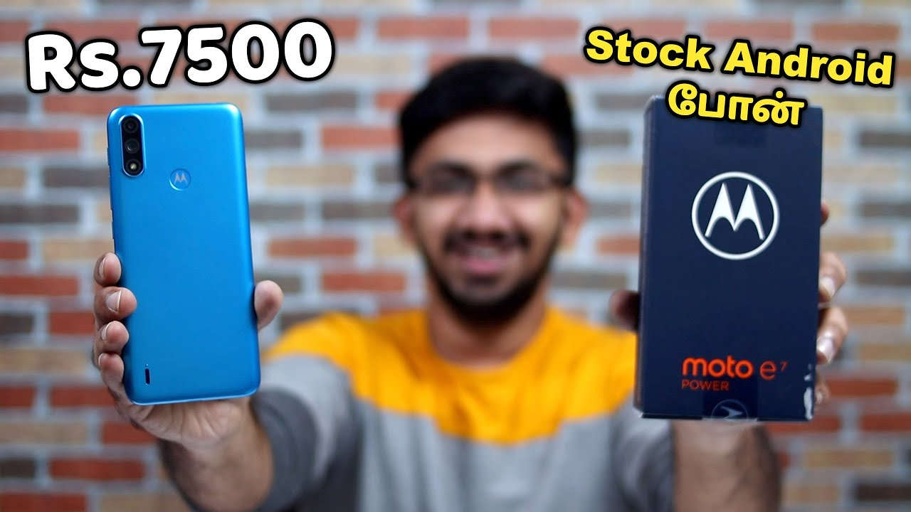 Moto E7 Power - கம்மி விலை Stock Android போன்😍 Unboxing & First Impressions in Tamil | Tech Satire