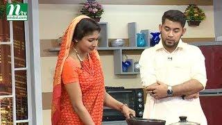 Kulsoon Macaroni Classic Recipe | কুলসন ম্যাকারনি ক্লাসিক রেসিপি | EP 24| 2018 | NTV Cooking Show