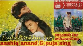 My new hindi full mp3 song tujhe dekha to ye jana sanam
