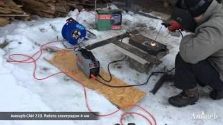АмпирЪ САИ 220. Работа электродом 4 мм(Инверторный сварочный аппарат марки