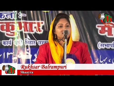 Rukhsar Balrampuri, Dhaka Bihar Mushaira, 13/11/2016, DHAKA YOUTH CLUB, Mushaira Media