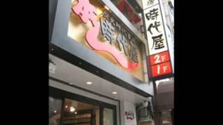 TBSドラマ「夏・体験物語2」主題歌 きつめのメイクを 注意しはじめたら ...
