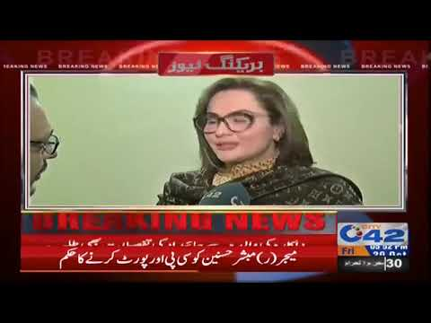 FBR sent show cause notice to mother of stage actress Nargis