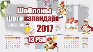 видео Настенный перекидной календарь. Печать (изготовление) настенных календарей в Москве. Цены.
