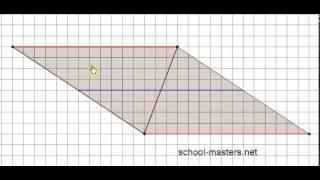 Свойство средней линии треугольника