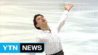 한국계 카자흐 피겨 영웅 '데니스 텐' 흉기 찔려 사망 / YTN