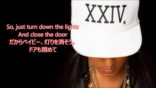 洋楽 和訳 Bruno Mars - Versace On The Floor
