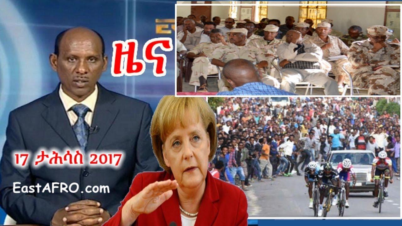 Eritrean News ( December 17, 2017) | Eritrea ERi-TV