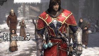 Прохождение игры Castlevania Lords of Shadow (без комментариев) - Часть 3