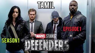 The defenders season 1 episode 1 in tamil   KARUPPEAN KUSUMBAN