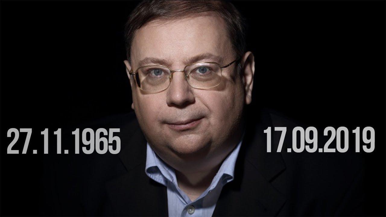Не стало Александра Владимировича Пыжикова