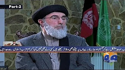Jirga | 10th December 2017 | GEO News