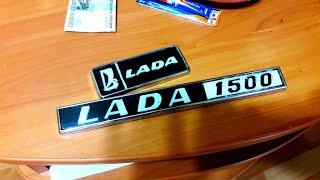 Восстановление шильдика  LADA 1500/ временное восстановление в сток если нет нового шильдика /.