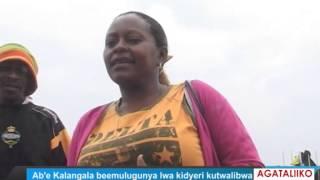 Ab'e Kalangala beemulugunya lwa kidyeri kutwalibwa thumbnail