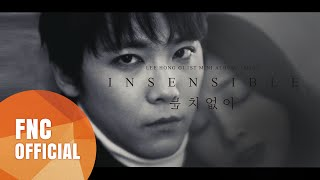 Repeat youtube video LEE HONG GI (이홍기) - 눈치없이 (INSENSIBLE) Music Video