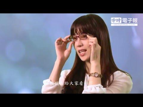 張瀛仁專訪