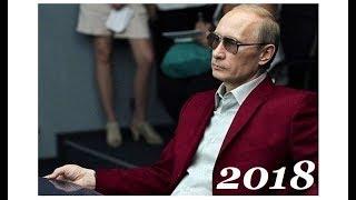 ★ PUTIN 2018 ★