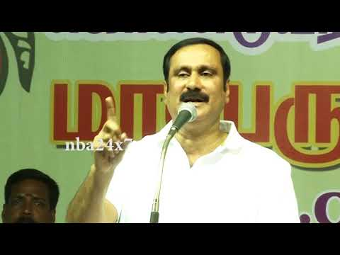 Thala Ajith is the only actor who pays Tax properly: Dr.Anbumani Ramadoss | nba 24x7