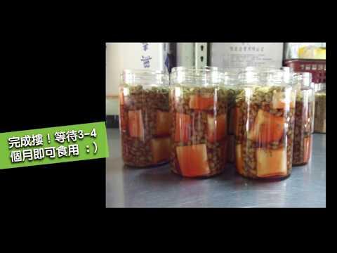 豆腐乳DIY-紅育教室