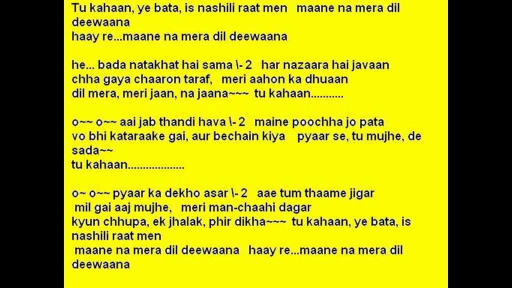 Tu kahaan, ye bata ( Tere Ghar Ke Samne ) Free karaoke with lyrics ...