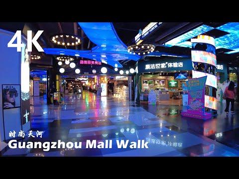 Guangzhou Fashion Tianhe Mall - An underground mall walk tour in China