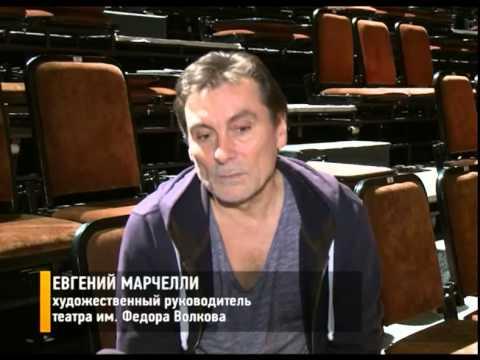 В Ярославле майская афиша театра Фёдора Волкова