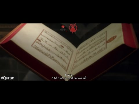 "ᴴᴰ#Film ""v for vendetta"" talk about #Quran 