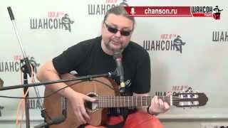 Владимир Захаров - Костры