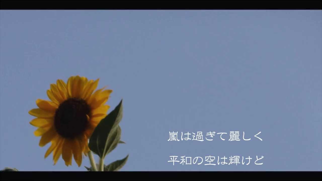 御詠歌 平和観音讃仰和讃posted by incalminss8
