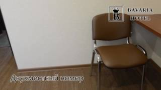 Гостиница в Харькове(Комфортабельная гостиница в Харькове - Бавария., 2016-12-27T12:30:29.000Z)