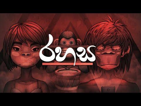 Rahasa - STORY Ft Shenal S'ke (Official Lyric Video)
