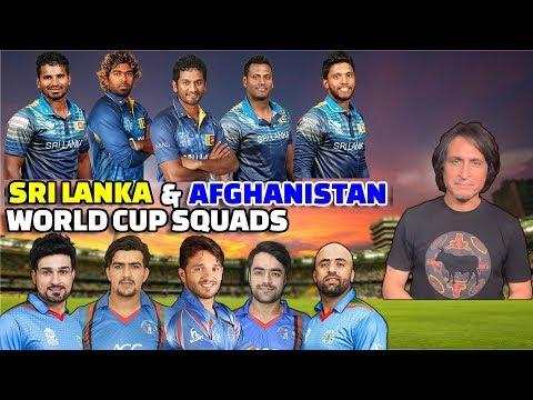 Sri Lanka & Afghanistan World Cup Squads | Ramiz Speaks