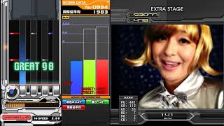 Download beatmania IIDX Fly you to the star SPA 正規 Mp3