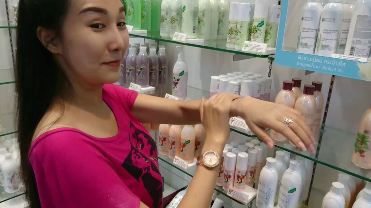 泰國出品化妝品牌有趣產品大搜查 oriental princess - YouTube