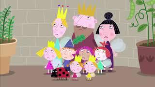 Мультфильмы Серия - Маленькое королевство Бена и Холли - Сборник 40- Мультики