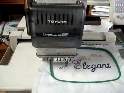 toyota expert esp embroidery machine youtube rh youtube com Toyota Yaris Manual Toyota Manual Interior