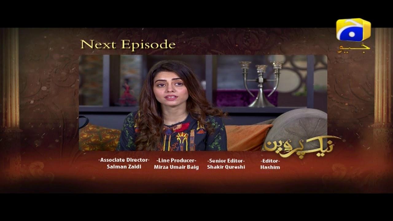 Naik Parveen - Episode 79 Teaser | HAR PAL GEO