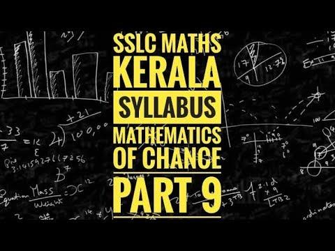 SSLC MATHS (2019)