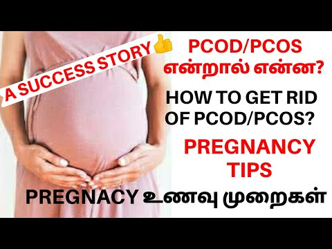 pregnanacy-planning-tips-in-tamil|-pcod/pcos-என்றால்-என்ன?-healthy-food-chart-|-natural-remedies