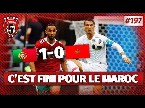 Replay #197 : Debrief Portugal vs Maroc (1-0) COUPE DU MONDE 2018 - #CD5