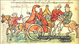 Българи, кумани и татари от Волга до Балканите през ХIII – XIV в.