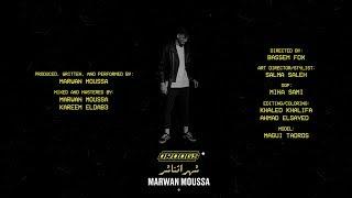 Marwan Moussa - Shahr 12 (Official Music Video) مروان موسى - شهر اتناشر