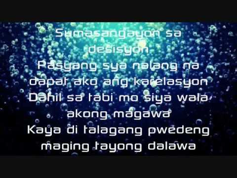 Pusong Pinaubaya - Lil Sisa feat Toyi (w/ Lyrics)
