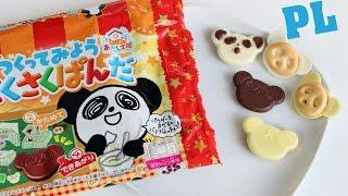Saku Saku Panda - JAPANA zjadam #30